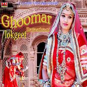 Mehndi Rang Lagi MP3 Song Download- Ghoomar Lokgeet Mehndi