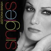 Singles - Despina Vandi Songs