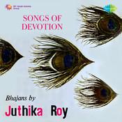 Juthika Roy Geets Bhajans Songs