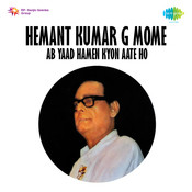 Golden Moments - Hemant Kumar - Ab Yaad Hamen Kyon Aate Ho Songs