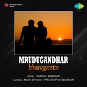 Mrudu Gandhar Songs