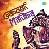 Ganesh Mahima Songs