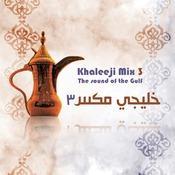 Khaleeji Mix 3 Songs