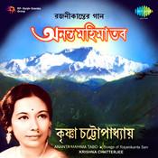 Ananta Mahima Tabo Songs