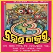 Anatha Anatha Song