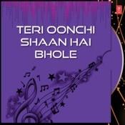 Bhola Hai Mera Damroo Wala Song