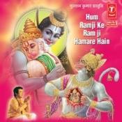 Hum Ramji Ke Ram Ji Hamare Hain Songs
