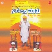 Guruvina Mathu Dollina Padagalu Songs