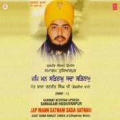 Jap Mann Satnam Sada Satnam Part-1 Songs