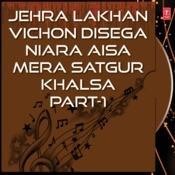 Jehra Lakhan Vichon Disega Niara Aisa Mera Satgur Khalsa Part-1 Songs