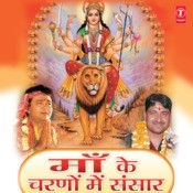 Maa Ke Charno Mein Sansaar Songs