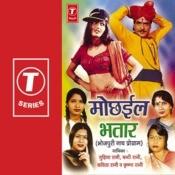 Mochhail Bhataar Songs