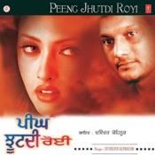 Peeng Jhutdi Royi Songs