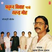Praduman Vivah And Garood Moh Songs