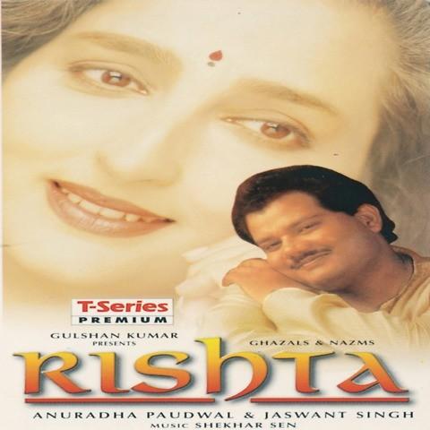 Rishta Songs Download: Rishta MP3 Songs Online Free on Gaana com