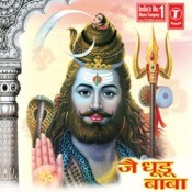 Jai Dhudu Baba Songs