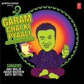 Garam Chai Ki Pyaali - Jaise Chaho Waise Banao Song