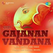 Shri Gajanan Vandana Songs