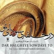 Daf Solo (Dar Halgheye Sowdaye To) Songs