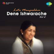 Lata - Dene Ishwarache Vol 2 Songs