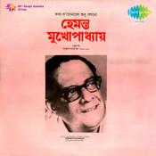 Katha Koyo Nako Shudhu Shono - Hemanta Mukherjee Songs