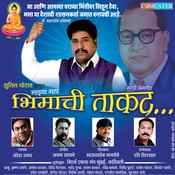 Majhya Magh Bhimachi Takat Song