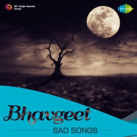 Bhavgeet mp3 songs free download