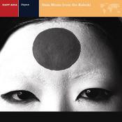 Geza Music from the Kabuki Songs