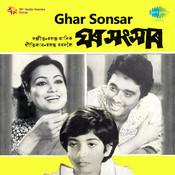 Ghar Sonsar Songs