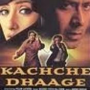 Kachche dhage mp3 free download 爱达荷州立大学中国学生学者联谊会.