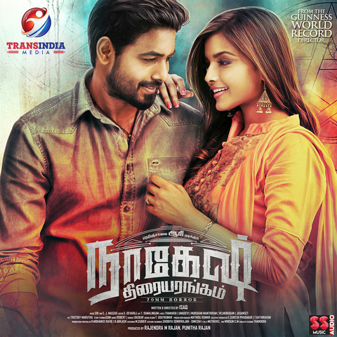 Tamil Actor Nagesh Video Songs
