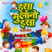 Hasa Milano Hasa Balgeete Compilation Songs
