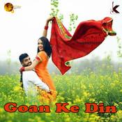 Goan Ke Din Song