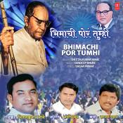 Bhimachi Por Tumhi Song