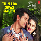 Aa Chhe Aapni Dosti Unlimited Yaar Songs