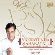 Vakratunda Mahakaya Songs