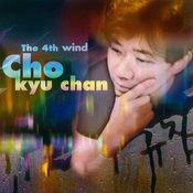 Seoul Sky Song