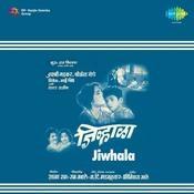Jiwhala Songs