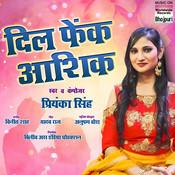 Dil Fek Aashiq Priyanka Singh Full Mp3 Song