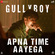 Gully Boy Spitfire Full Song