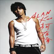 Alan Kuo Debut Album Songs