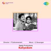 Kaliyodam Songs