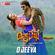 Dasharatha Guru Kiran Full Song