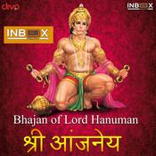 Shri Aanjaneya Song