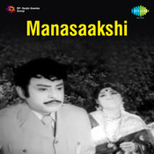 Manasaakshi Songs