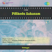 Pifikedu Aakasam Songs