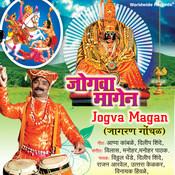 Aalo Tujha Darbari Song