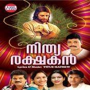 Nithyarakshakan Songs