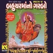 Shankhalpur Sohamanu Maa Bahucher Song