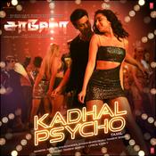 Saaho (Tamil) Tanishk Bagchi Full Mp3 Song
